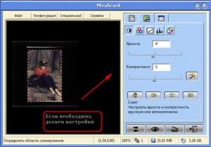 сканирование слайдов