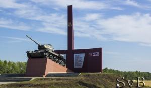 Памятник прошедшей войны