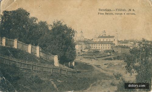 Вид города Витебска в 1917 году