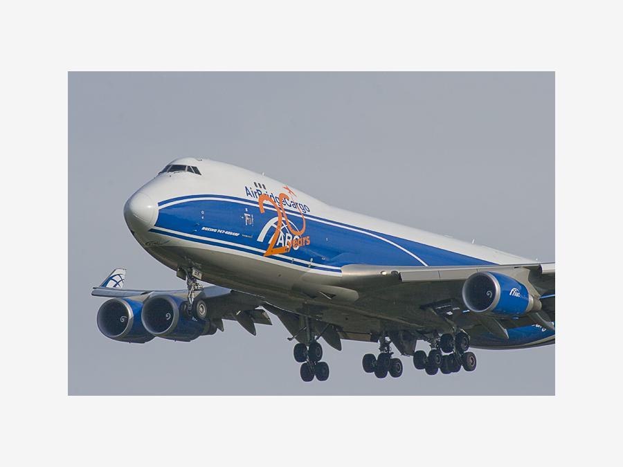 Boing-747-400